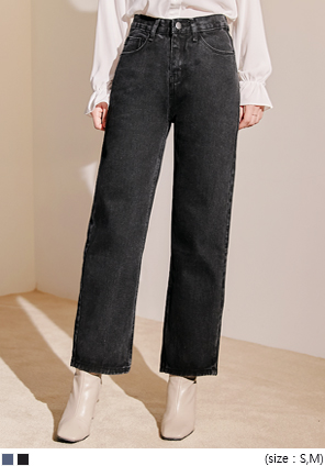[BOTTOM] URBAN STRAIGHT DENIM PANTS