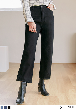 [BOTTOM] HIGH FIT STRAIGHT BASIC PANTS