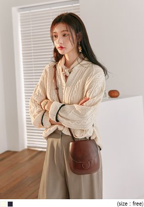 [OUTER] WOOL COLLAR TWIST KNIT CARDIGAN