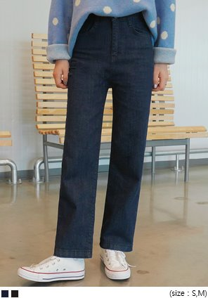 [BOTTOM] DEEP STRAIGHT HIGH DENIM PANTS