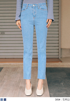 [BOTTOM] VIDE STRAIGHT DENIM PANTS