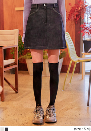 [SKIRT] VEIN SET-UP COTTON SKIRT - 2 TYPE