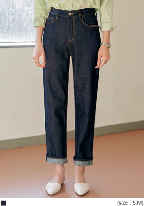 [BOTTOM] PINET STRAIGHT DENIM PANTS