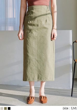[SKIRT] HELLA BANDING POCKET LONG SKIRT