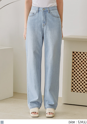 [BOTTOM] HINT STRAIGHT LONG DENIM PANTS